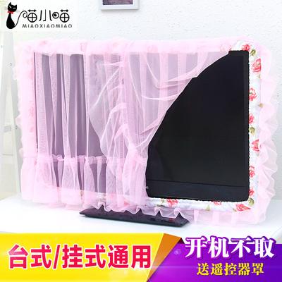 液晶电视防尘布