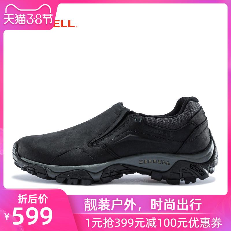 MERRELL迈乐 男鞋 MOAB 户外休闲鞋 耐磨抓地 J91833