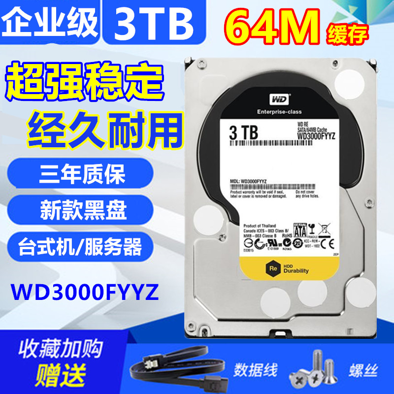 Жесткие диски / HDD Артикул 585337607821