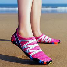 情侣户外游泳涉水溯溪鞋浮潜滑水鞋男女沙滩鞋防滑速干跑步机鞋子