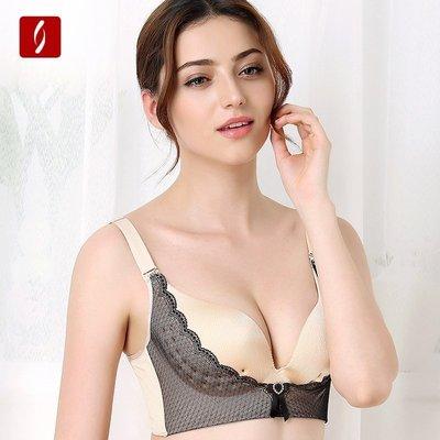 女人心正品新款无痕文胸 性感舒适透气聚拢内衣 无钢圈薄款女胸