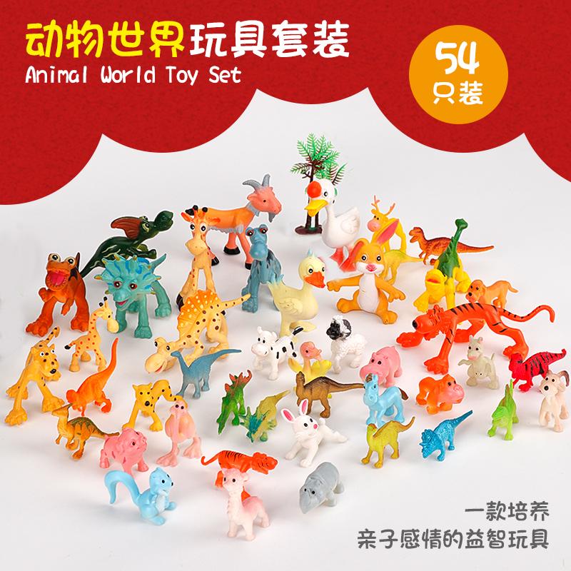 Игрушки с животными Артикул 588876665589