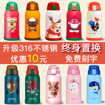 Korean cup bear childrens Thermos cup with straw 316 large capacity baby garden schoolgirl anti-fall kettle