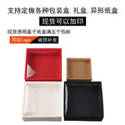 Gift box custom square kraft paper box transparent cover world cover pvc box can be printed logo