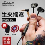 【12期免息】MARSHALL mode EQ马歇尔耳机入耳式HIFI音乐重低音