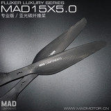 MAD multi-rotor / lightweight carbon fiber propeller T-MOTOR JXF 155.0 inch aerial photography plant protection
