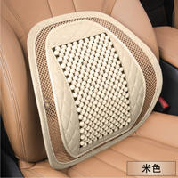 Automotive lumbar air office cushion computer seasons cushion universal summer belt lumbar cushion