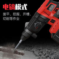 Hongsong brushless charging electric hammer lithium electric impact drill electric drill electric pick industrial grade three-purpose lithium battery multi-function