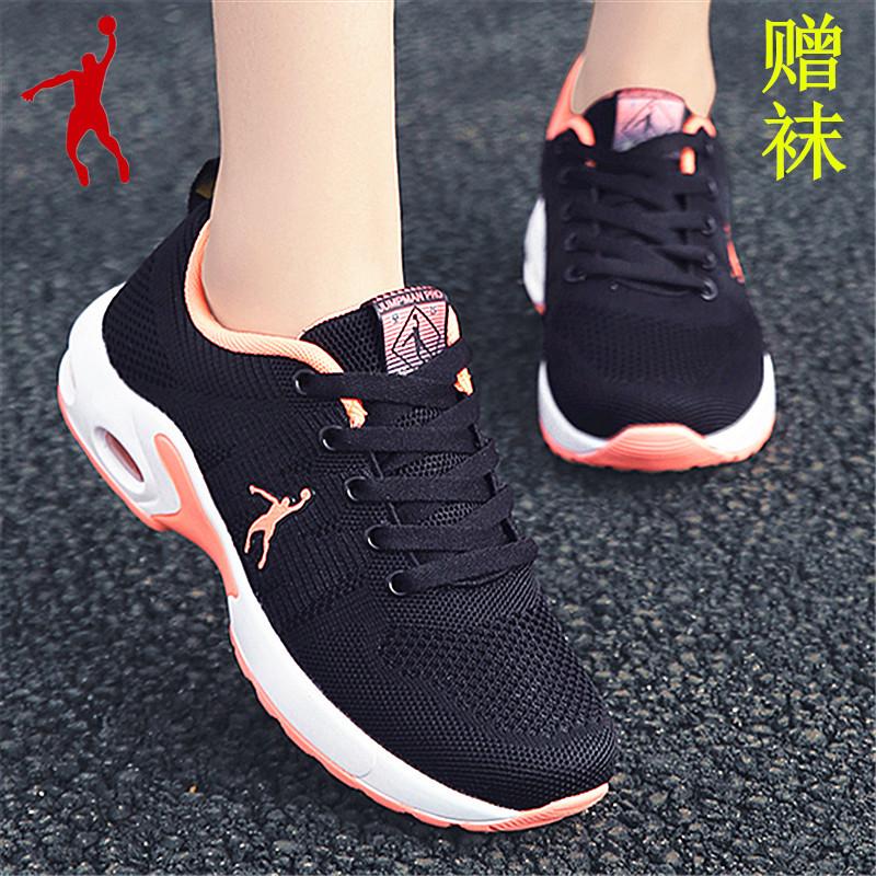 正品乔丹 格兰女鞋运动休闲鞋增高轻便单网透气跑步鞋防滑耐磨361