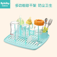 Baby bottle storage box portable large baby tableware storage box drain dust drying rack milk box