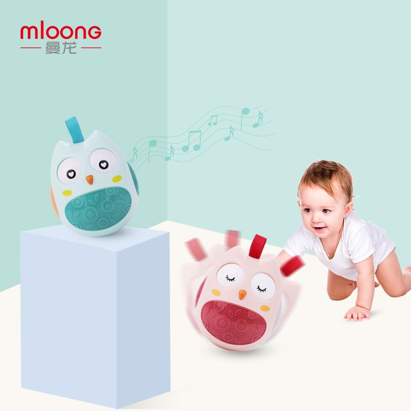 曼龙婴儿不倒翁3-6-12个月宝宝音乐儿童早教0-1岁小孩抓握玩具