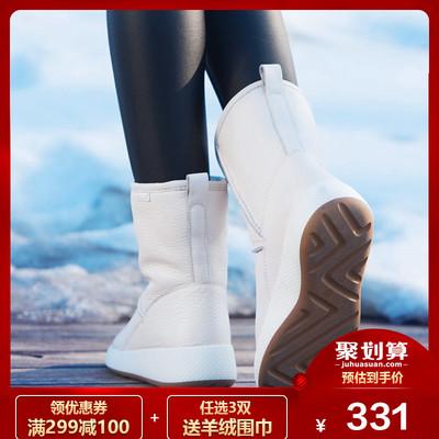 emugg白色雪地靴女鞋中筒靴子冬季真皮EМUGG皮毛一体运动靴坡跟