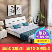 北欧现代简约出租房实木1.8米双人床1.5米单人儿童床大床主卧简易