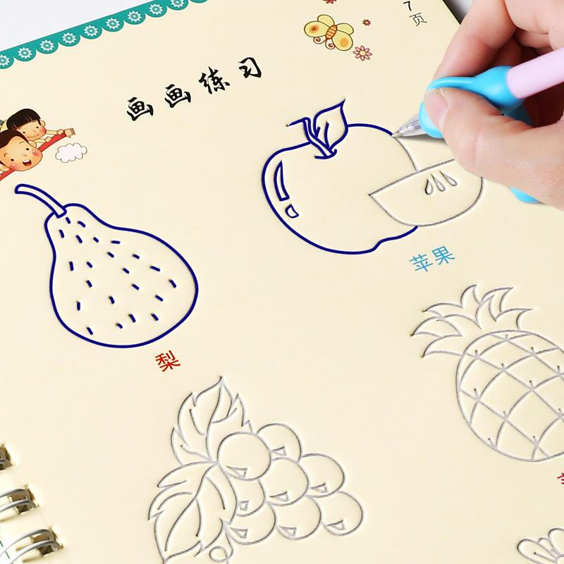 儿童练字帖3-6-8岁数字描红本幼儿园学前班凹槽写字帖全套初学者