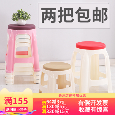塑料凳子家用椅子特價加厚成人圓凳子時尚創意小板凳高方凳餐桌凳多少錢