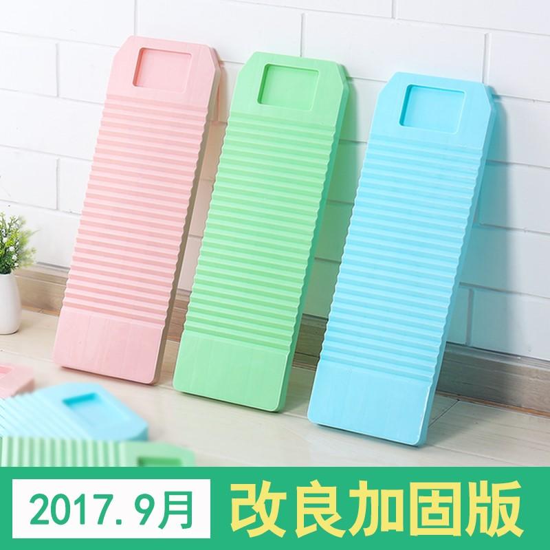 家用搓衣板洗衣板塑料加厚耐用大小号迷你刷洗衣垫惩罚跪用戳衣板