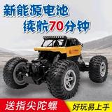 Модели автомобилей Артикул 580360982783