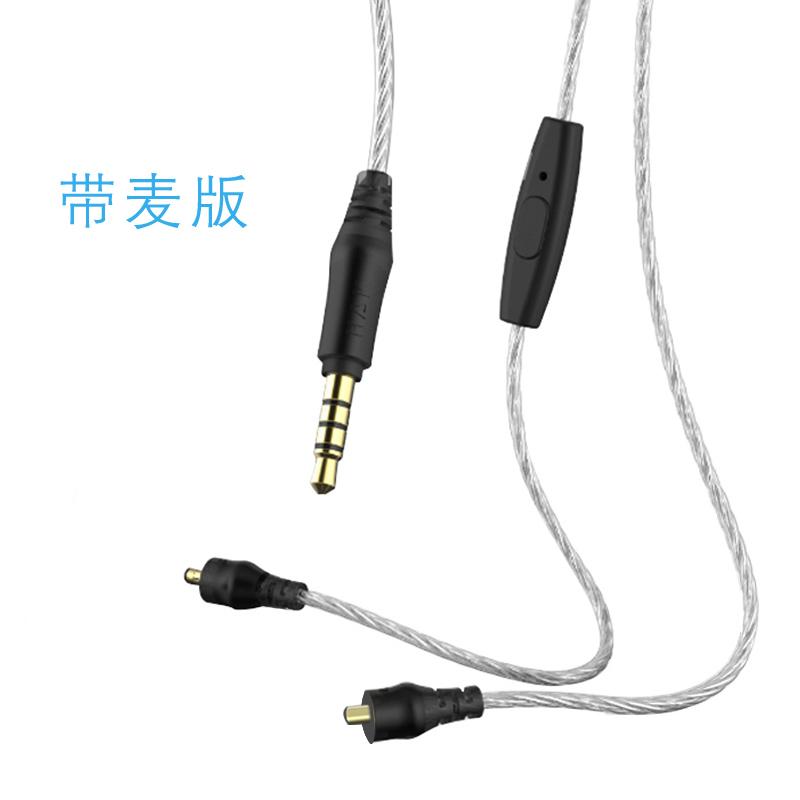 vjjb耳机线线N1 N30 V1S带麦线升级线可插拔线原装线 VJJB耳机头_130x130.jpg