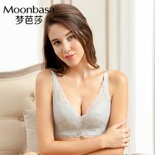 梦芭莎性感蕾丝女内衣无钢圈低鸡心侧提聚拢薄棉大罩杯调整型文胸图片