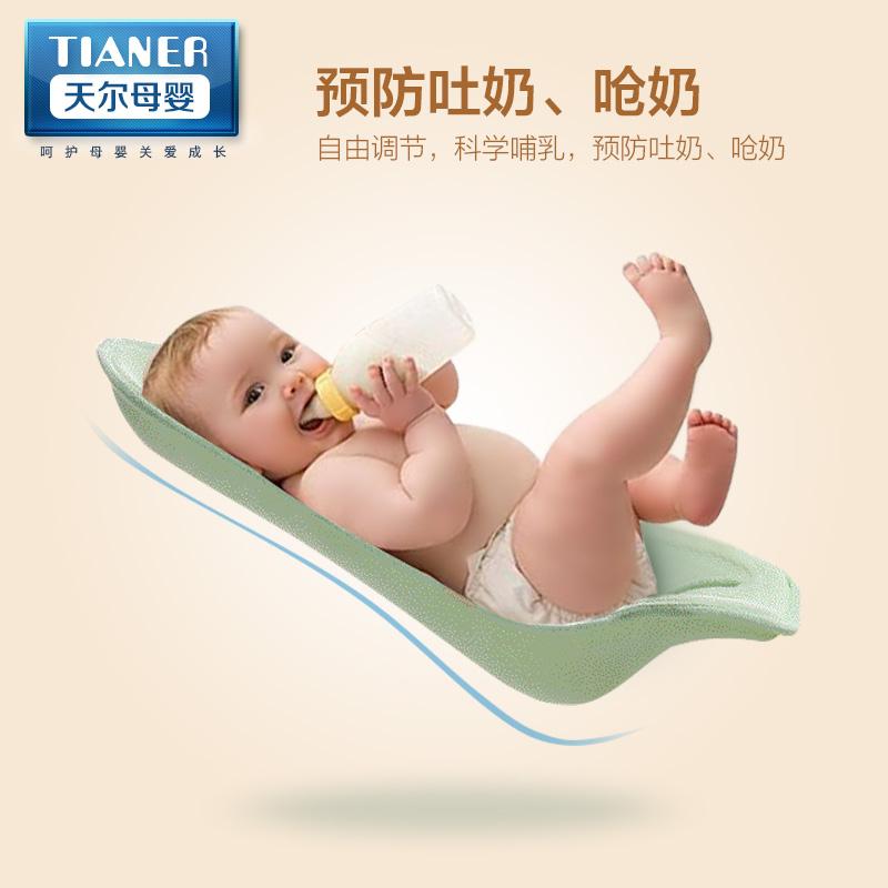 Подушки для грудного вскармливания Артикул 544322527239