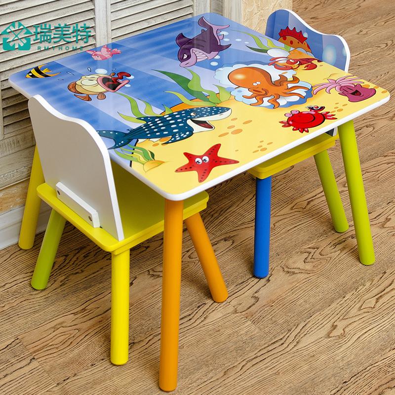 瑞美特儿童桌椅RM3031