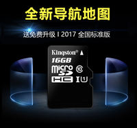 Card ready to use 2018 latest version Kay LiDE navigation upgrade map memory card GPS 16g car TFsd
