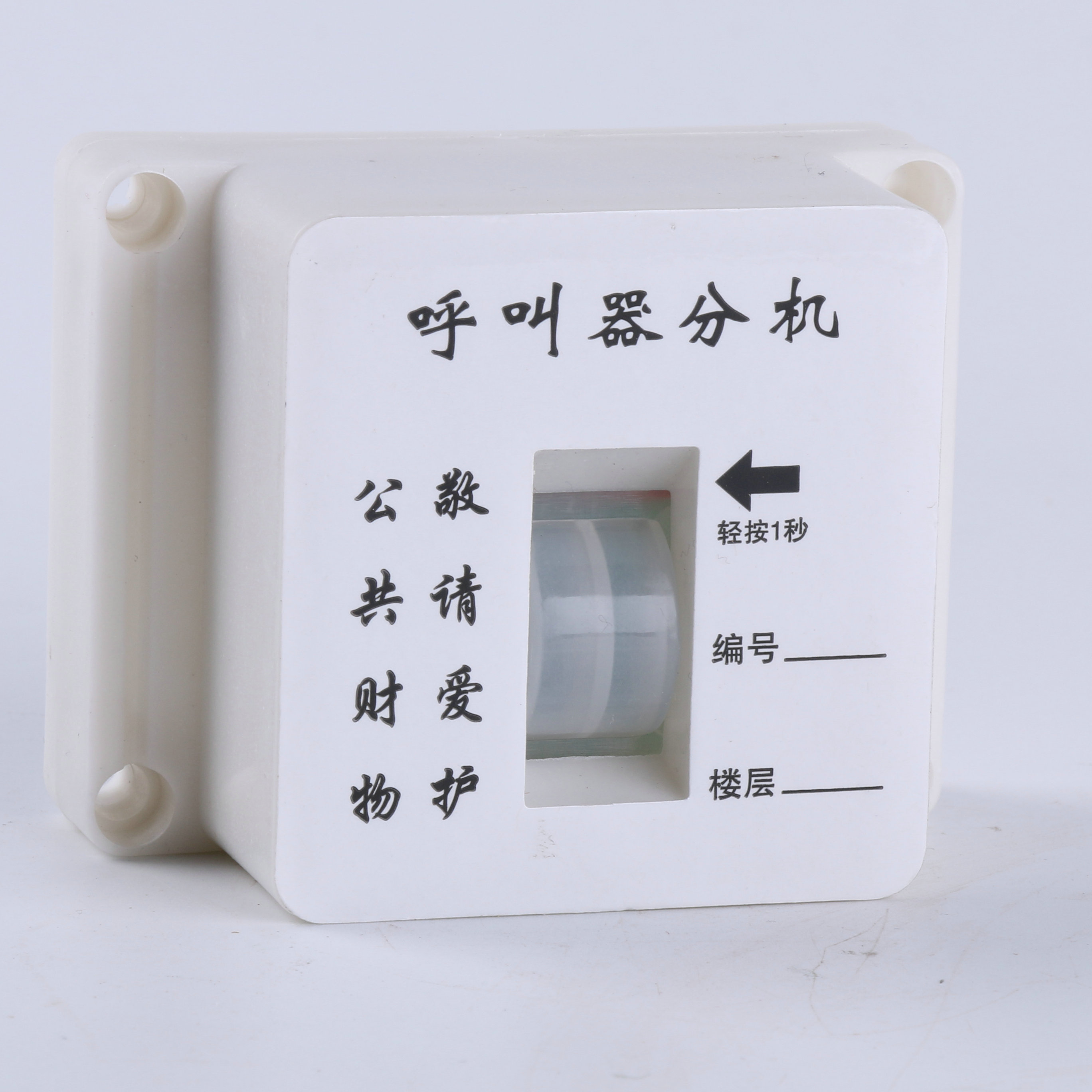 得实DT230 热敏头 打印头 主板 自动切纸刀 配件 裁纸