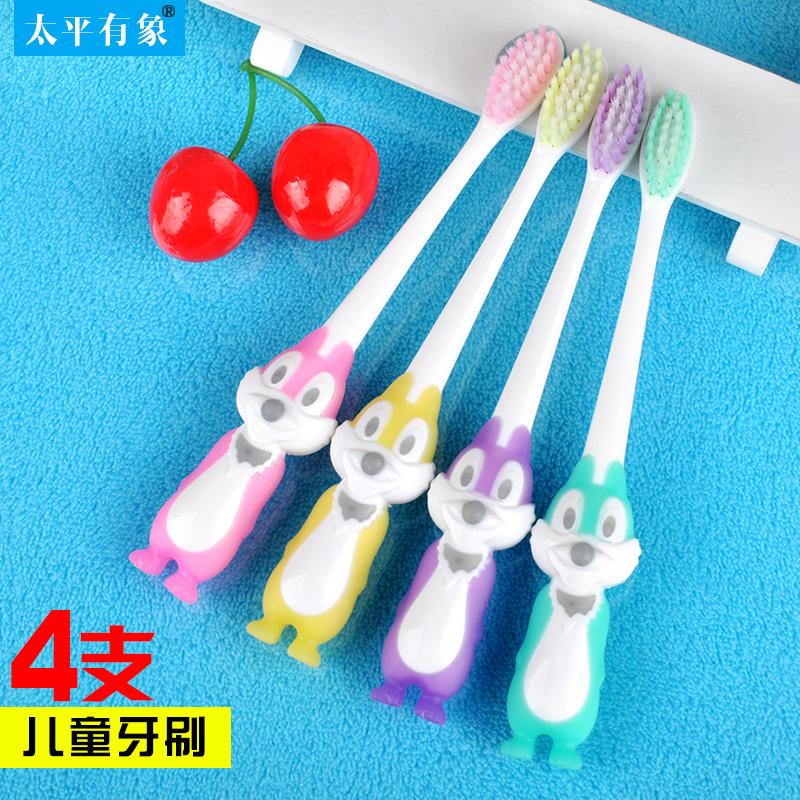 太平有象4支松鼠卡通儿童牙刷3-6岁6-12岁通用软毛牙刷家用家庭装优惠券
