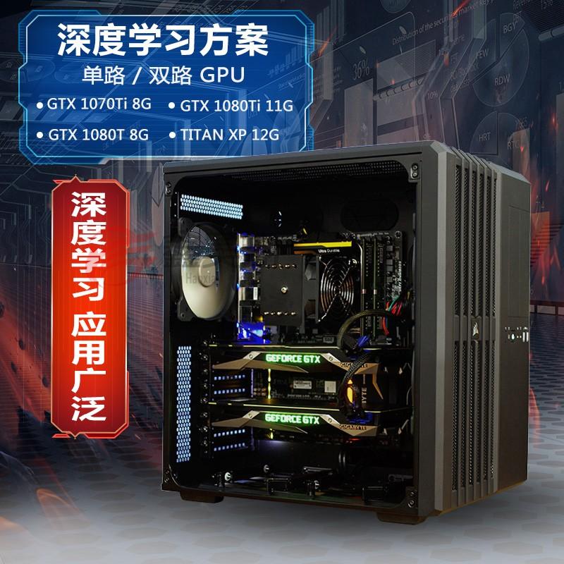 xp服务器