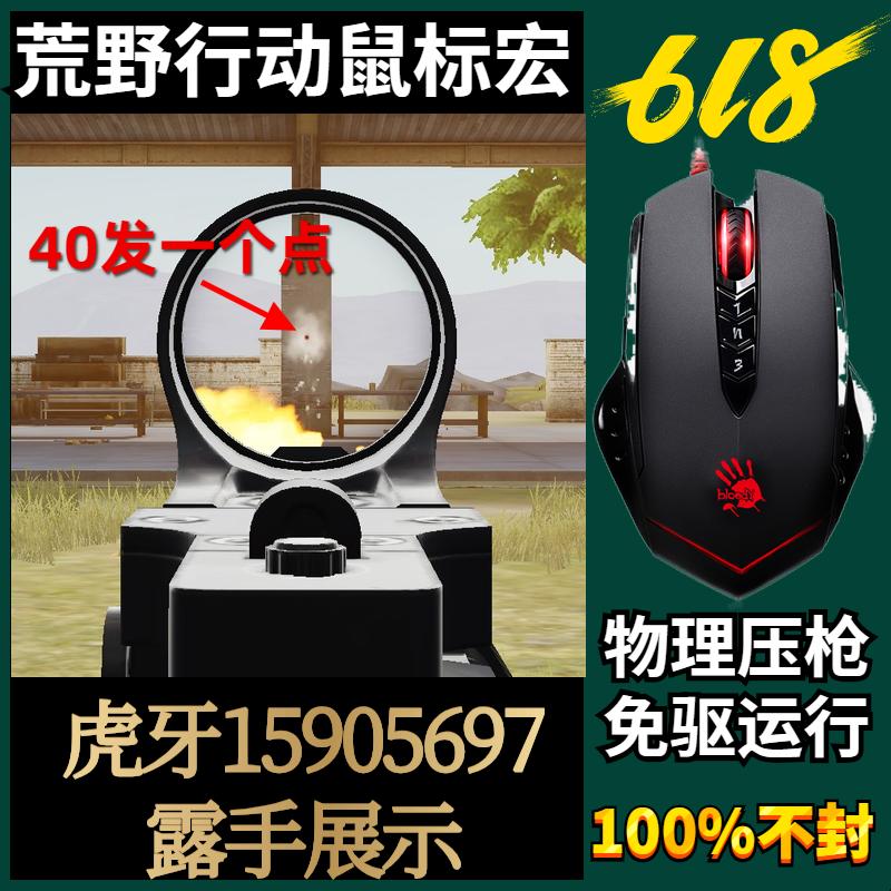 Компьютерные мышки Артикул 592304408743