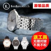 天梭表带TISSOT代用T063钢带1853俊雅系列钢链表带手表链T063617A
