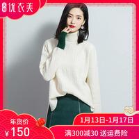 优衣美宽松毛衣女2018新款高领加厚保暖长袖慵懒风针织衫T15733T