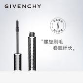 彩妆 纪梵希高定浓密睫毛膏 纤长卷翘 Givenchy