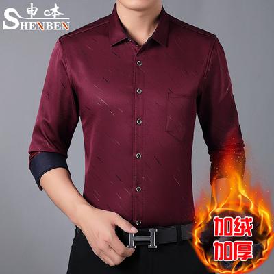 申本衬衫男长袖秋冬装格子修身保暖衬衣中青年烫金加绒加厚款上衣