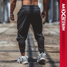 MAXATTACK透气速干运动健身长裤男 简约弹力跑步修身小脚训练裤子