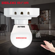 Delixi sound control switch lamp holder corridor delay induction led energy-saving lamp voice control switch E27 screw cap