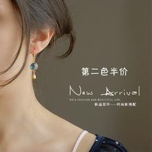 加拿大设计joojooland金银蓝宝石耳环红水晶耳坠长款女复古风夹饰