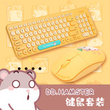 Spot with exclusive gifts Fuller MK900 Piccolo Hamster Silent Wireless Keyboard Mouse Case