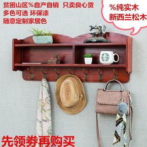 欧式实木挂衣架壁挂创意玄关客厅墙壁面上置物架层架钥匙衣帽挂钩