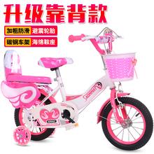 儿童自行车3-6-9岁男孩女孩12寸14寸16寸18寸20寸童车脚踏车单车