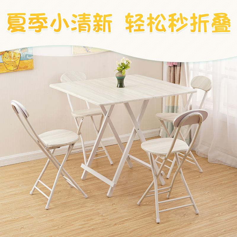 方餐桌正方形