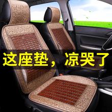 汽车坐垫夏季凉垫竹席单片夏天透气货车座垫凉席车用竹子竹片车垫图片