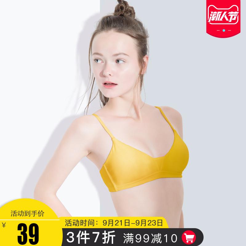 蒛一大胸显小文胸薄款日系小胸运动显胸小学生高中少女无钢圈内衣