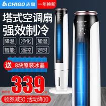 壁挂挂壁式单人制冷机现代空调扇制冷风扇空调器办公室用电池