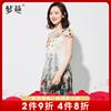 夢燕夏季新品女裝時尚真絲連衣裙桑蠶絲大碼媽媽裝BS8310