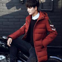 冬季潮男长款羽绒服青少年连帽加厚款外套上衣青年保暖羽绒棉衣服