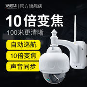 Wireless wifi dome camera monitor HD set night vision home outdoor panoramic camera 4G mobile phone remote look