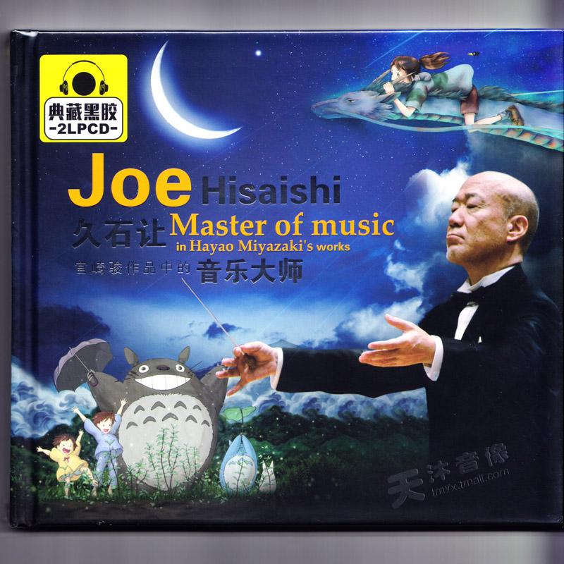 鋼琴電影碟