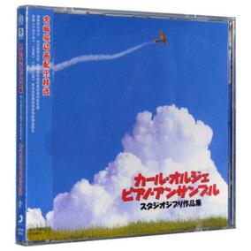 正版 宫崎骏动画配乐精选 动画电影主题曲原声配乐CD车载音乐光碟