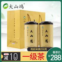 新茶春茶正宗2017星年货礼盒装4特级珍稀绿茶250g大山坞安吉白茶